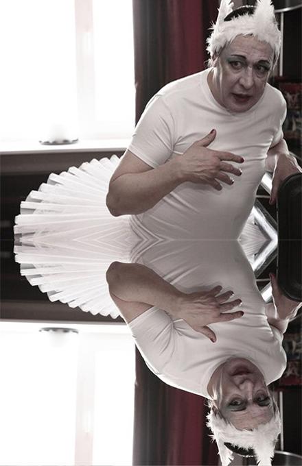 Балетный костюм